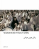 (Neshat) Shirin Neshat. Women without men